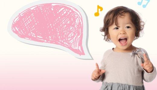 アメリカの保育園で人気の歌 (編集中)