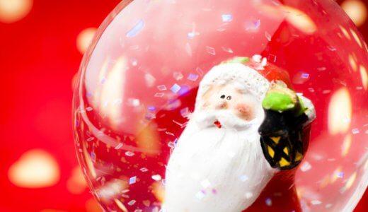海外の保育園で定番のクリスマスソング5選 ※歌詞の解説