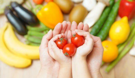 子供に野菜を食べてもらう方法